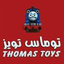 Thomas Toys - West Abu Fatira (Qurain Market) Branch - Kuwait