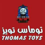 Thomas Toys - Kuwait
