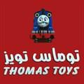 توماس تويز