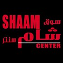 Shaam Center - West Abu Fatira (Qurain Market) Branch - Kuwait
