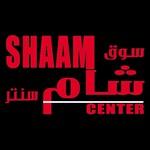 Shaam Center - Kuwait