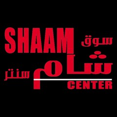 Shaam Center - Kuwait