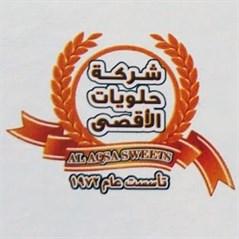حلويات الأقصى - الكويت
