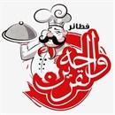 Wahat Al-Qurain Fatayer - West Abu Fatira (Qurain Market) - Kuwait