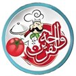 Wahat Al-Qurain Catering Company