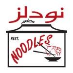 مطعم نودلز الصيني - الكويت