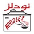 مطعم نودلز الصيني
