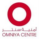 Omniya Shopping Centre - Salmiya, Kuwait