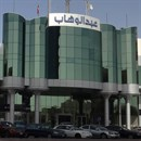 Abdel Wahab Complex (previously Galleria 2000) - Salmiya, Kuwait