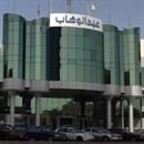 مجمع عبدالوهاب (جاليريا 2000 سابقاً) - السالمية، الكويت