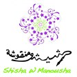 Shisha o Manousha