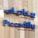 Piccadilly Restaurant Building - Salmiya, Kuwait