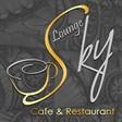 مطعم ومقهى سكاي لونج كافيه - فرع شرق (مجمع الصوابر) - الكويت