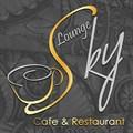 مطعم ومقهى سكاي لونج كافيه