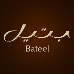Bateel - UAE