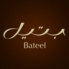 بتيل - الكويت