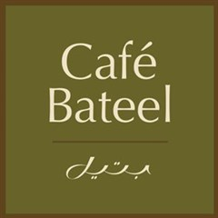 Café Bateel - UAE