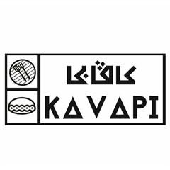 Kavapi Restaurant - Kuwait