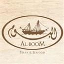 Al Boom Restaurant - Radisson Blu Hotel Branch - Kuwait