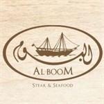 مطعم البوم - فندق راديسون بلو - الكويت