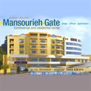 Mansourieh Gate Center - Lebanon