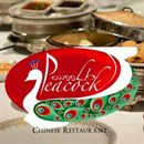 مطعم بيكوك (الطاووس) - أنجفة (فندق راديسون بلو)، الكويت