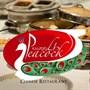 مطعم بيكوك (الطاووس) - الكويت