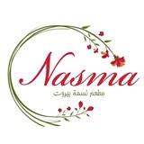 Nasma Beyrouth Restaurant - Lebanon