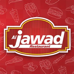 Al Jawad Restaurant - Lebanon