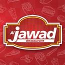 مطعم الجواد - فرع صور - لبنان