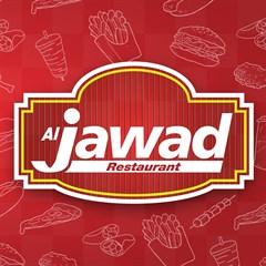 مطعم الجواد - لبنان
