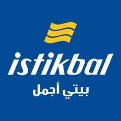Istikbal - Lebanon