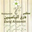 Daraj Al Yasmine Restaurant