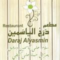 Daraj Al Yasmine
