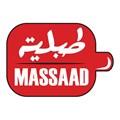 Tabliyit Massaad Restaurant
