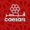 مطعم وحلويات قيصر