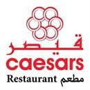 Caesars Restaurant - Egaila (Arabia Mall) Branch - Kuwait