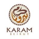 مطعم كرم بيروت - فرع البرشاء 1 (مول الامارات) - دبي، الإمارات