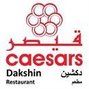 Dakshin (Caesars) Restaurant - Jleeb Shuyoukh, Kuwait