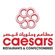 شركة مطاعم وحلويات قيصر - الكويت