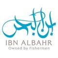 Ibn Al Bahr