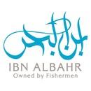 مطعم ابن البحر - نخلة الجميرا - دبي، الإمارات