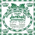 Al-Bohsali Oriental Sweets