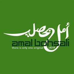 Amal Bohsali Sweets 1878 - Lebanon