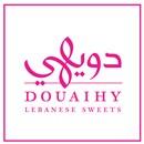 حلويات الدويهي - فرع سن الفيل - لبنان