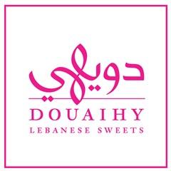 حلويات الدويهي اللبنانية