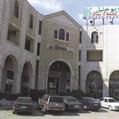 Hamra Plaza