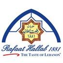 Rafaat Hallab Sweets - Halba Branch - Lebanon