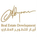 Abyaar Real Estate Development - Kuwait