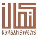 حلويات كنعان - فرع الرميلة - لبنان